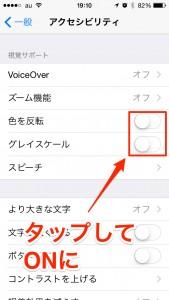 iPhone-2014_10_14-19_10_50_000