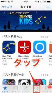iPhone-2014_10_14-19_34_56_000