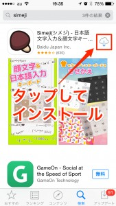 iPhone-2014_10_14-19_35_42_000