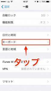 iPhone-2014_10_14-19_37_26_000
