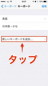 iPhone-2014_10_14-19_37_39_000