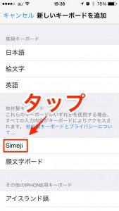 iPhone-2014_10_14-19_38_14_000