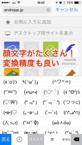 iPhone-2014_10_14-19_42_07_000