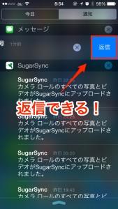 iPhone-2014_10_15-08_54_49_000