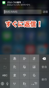 iPhone-2014_10_15-08_55_14_000