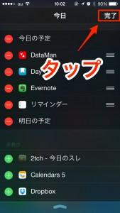 iPhone-2014_10_15-10_02_15_000