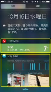 iPhone-2014_10_15-10_02_40_000