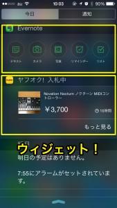 iPhone-2014_10_15-10_03_02_000