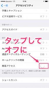 iPhone-2014_10_15-11_17_52_000