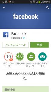 20141107-bar-01-0001