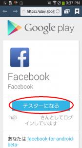 20141107-bar-01-0006