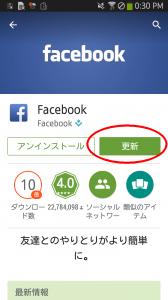 20141107-bar-01-0007
