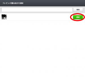 20141107-bar-02-0004