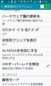 20141107-bar-03-0006