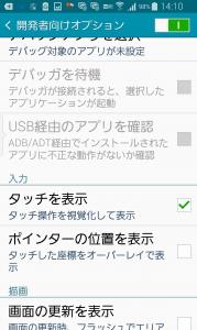 20141107-bar-04-0004