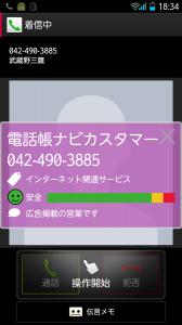 20141107-bar-08-0001