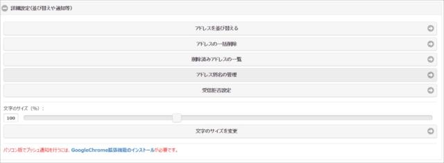 20141117_mailpoipoi_3