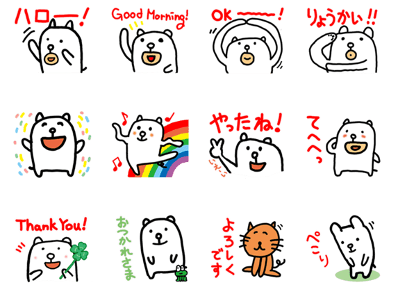 20141122_line-stamp-tanabe_2