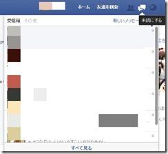 3FireShot Capture - Facebook - https___www.facebook.com_