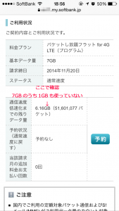 packet_useのコピー