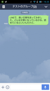 Android_send