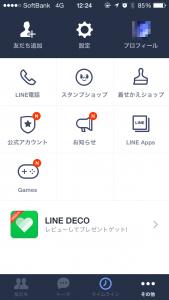 LINE_TEL_01_00