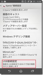 Screenshot_2014-11-05-15-36-41