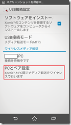 Screenshot_2014-11-05-15-36-46