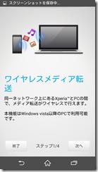 Screenshot_2014-11-05-15-36-50