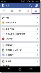 Screenshot_2014-11-08-16-52-39