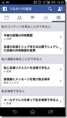 Screenshot_2014-11-08-16-52-46