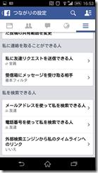 Screenshot_2014-11-08-16-53-17