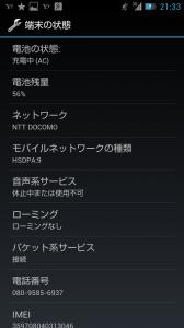 Screenshot_2014-11-08-21-34-33