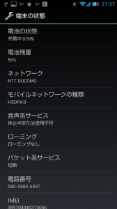 Screenshot_2014-11-08-21-37-13
