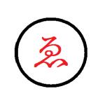 【iPhone】「ヱ」「ゑ」「ゐ」「ヰ」などの旧仮名を入力する方法/アイフォン