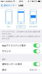 iPhone_tsuchicenter