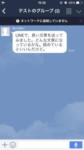 iphone_kinaimode