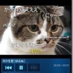 【スマホ動画アプリまとめ】ニコ生,Ust,Twicas,スマホで送る快適生放送ライフ!