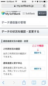 packet_menu