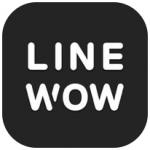 【LINE新機能】ラインで高級ランチを注文してみよう!