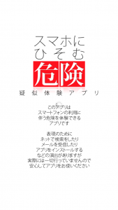 写真 2014-12-27 18 01 58