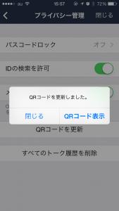 iPhone-2014.12.03-15.57.47.000