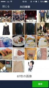 iPhone-2014_12_03-15_10_29_000