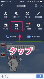 iPhone-2014_12_03-15_15_01_000