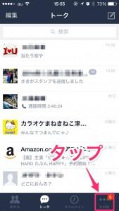 iPhone-2014_12_03-15_55_17_000