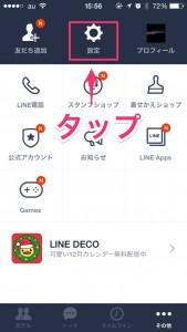 iPhone-2014_12_03-15_56_15_000