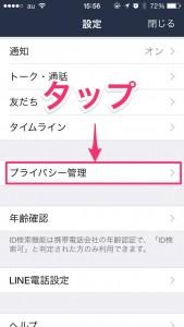 iPhone-2014_12_03-15_56_31_000