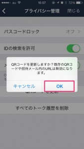 iPhone-2014_12_03-15_57_12_000