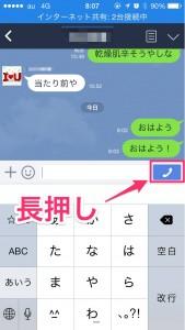 iPhone-2014_12_04-08_07_04_000 2