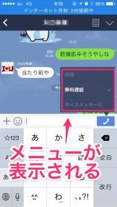 iPhone-2014_12_04-08_13_10_000